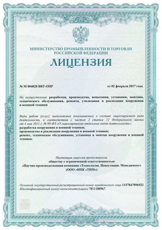 РЕМОНТ КВАРТИР СПБ РЕМОНТ ПОД КЛЮЧ ОТДЕЛКА